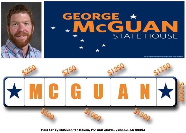 McGuan Virtual FR Flyer 7-1-14